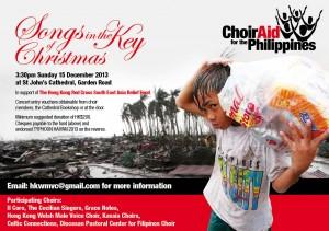 choir-aid